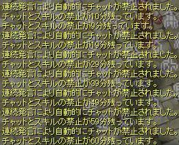 f0132029_21594188.jpg