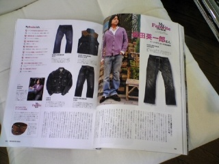THE  DENIM BOOK_d0108933_12102380.jpg