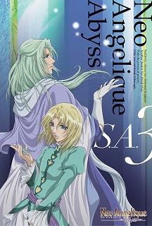 「ネオアンジェリークAbyss Second age」3巻【2月18日発売】_e0025035_13145879.jpg