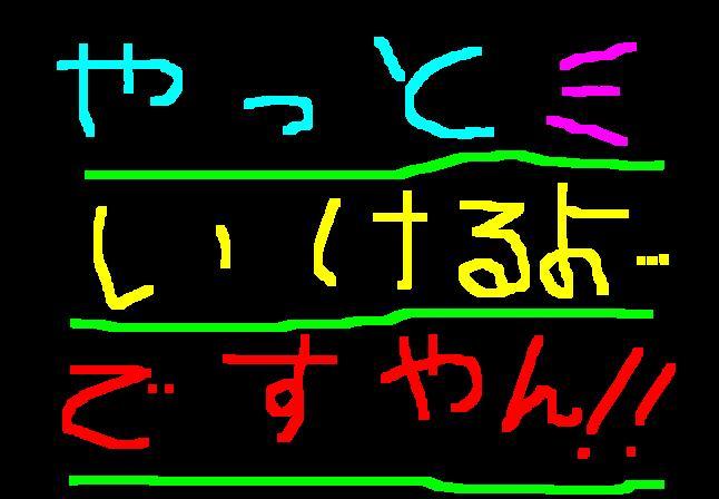 f0056935_19235021.jpg