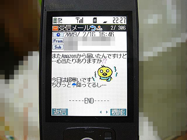 b0088444_22305831.jpg