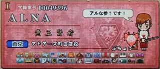b0057653_231518.jpg
