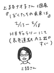 b0126653_181332.jpg