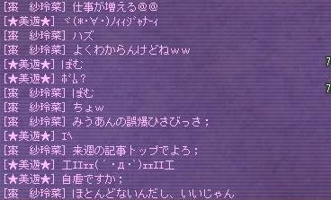 a0099556_20231980.jpg