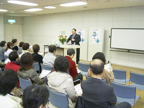 還元陶板浴オープン 1周年記念講演会 報告!_a0117168_1759435.jpg