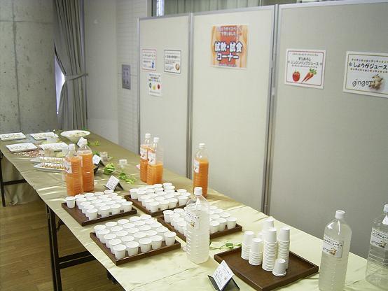 還元陶板浴オープン 1周年記念講演会 報告!_a0117168_1814142.jpg