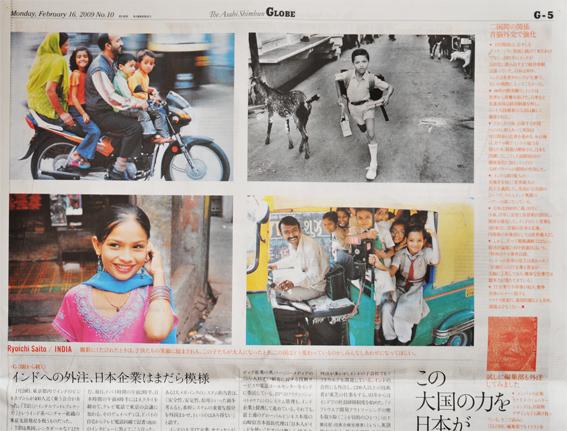 朝日新聞GLOBE第10号_f0143469_1711531.jpg