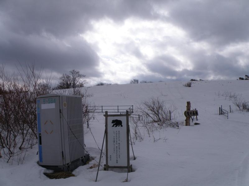 冬の荒川高原を歩く。。。_f0075075_305487.jpg