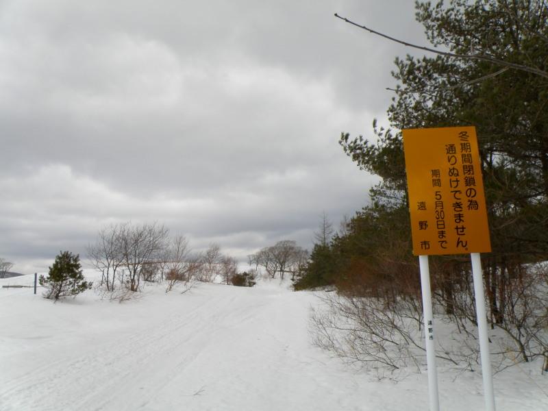 冬の荒川高原を歩く。。。_f0075075_321357.jpg