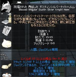 f0030976_1726137.jpg