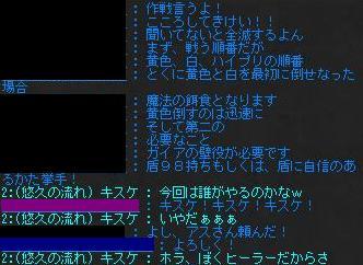 d0072677_1562322.jpg