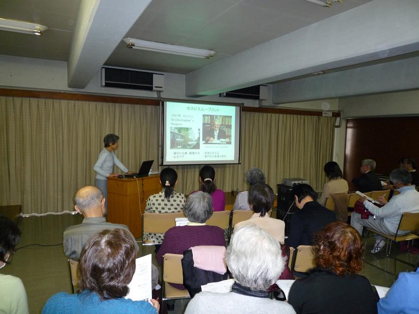 「希望の会」第2回研修会開催報告_e0167087_17294215.jpg