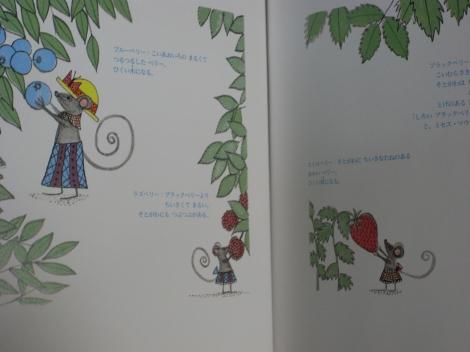 大阪絵本屋さん巡り(其の二)~長堀橋、南船場_e0152493_20342281.jpg