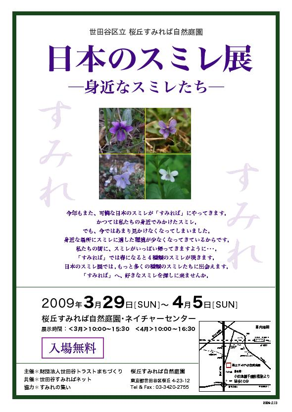 b0049307_18402055.jpg