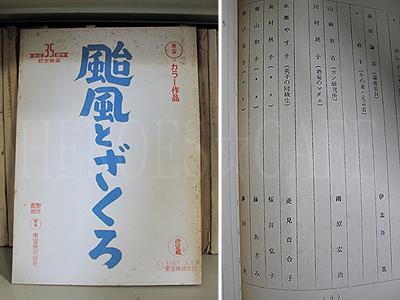 b0087512_1983384.jpg