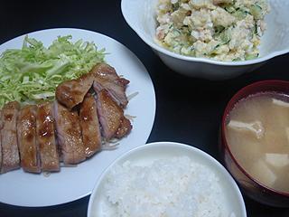肉厚豚肉のしょうが焼き_c0025217_2137341.jpg