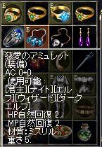 d0021920_22412588.jpg