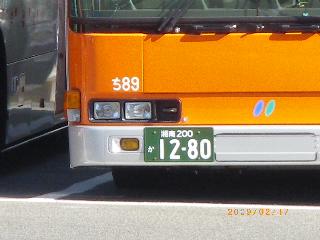 f0099720_2205962.jpg