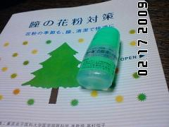 f0000925_2138433.jpg