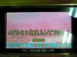 f0065228_1756487.jpg