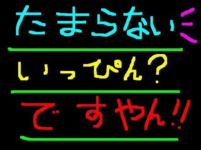 f0056935_20305157.jpg