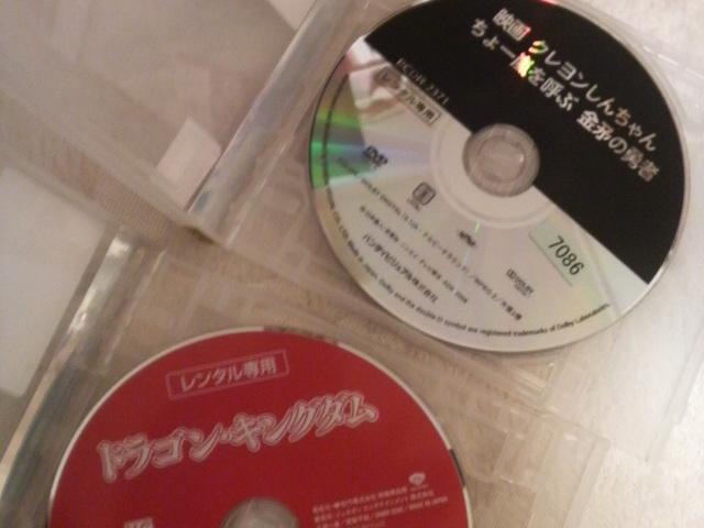 映画鑑賞!_e0114246_20594133.jpg