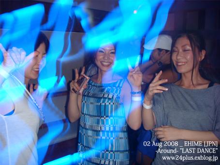 f0148146_2252167.jpg