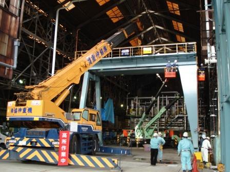 39t 橋型クレーン据付工事_f0110349_18492838.jpg