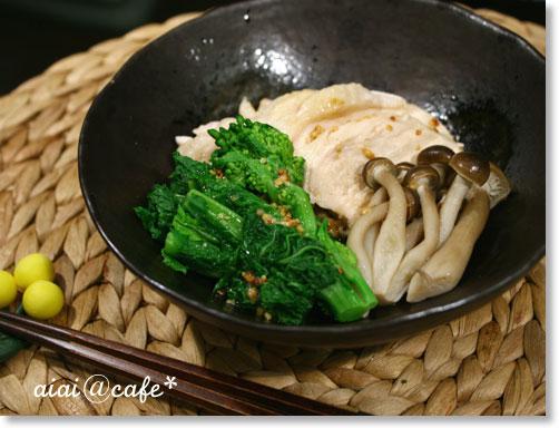 蒸し鶏と菜の花のマスタードソース_a0056451_13364125.jpg