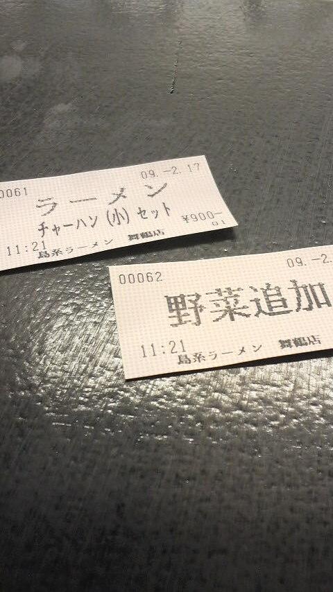 島系本店@舞鶴_f0150355_163244100.jpg