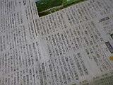 読売新聞へ_b0096957_9224138.jpg