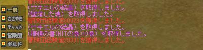b0128157_011224.jpg