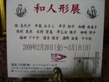 f0193762_1671222.jpg