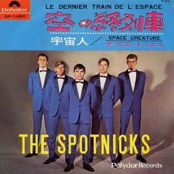 1枚のレコードから~空の終列車(ザ・スプートニクス)_a0082865_1134314.jpg