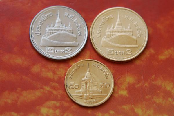 新2バーツ硬貨でました! : アジ...