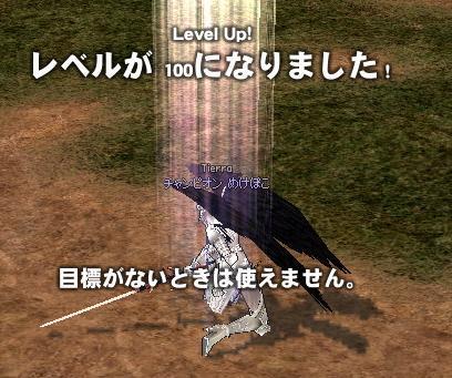f0030976_20404057.jpg