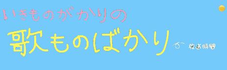 e0097678_1612530.jpg
