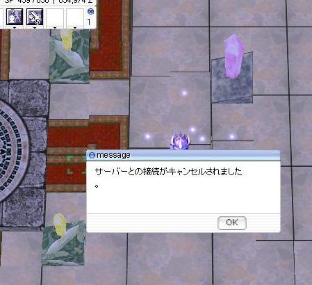 d0022781_23165360.jpg