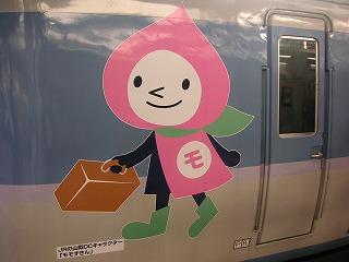 中一日 Buono!東京遠征 4日間3夜行バス_d0144184_23195524.jpg