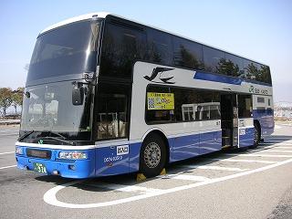 中一日 Buono!東京遠征 4日間3夜行バス_d0144184_23214627.jpg