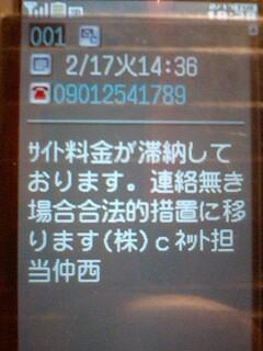 e0080589_20401712.jpg