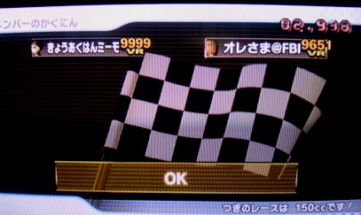f0194591_2221094.jpg