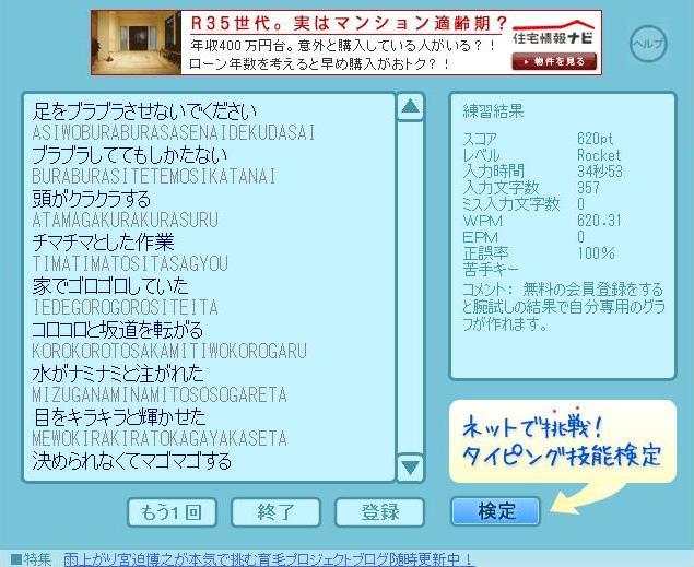 c0111695_17573847.jpg