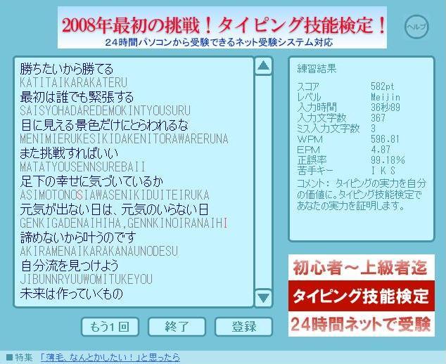 c0111695_18123576.jpg