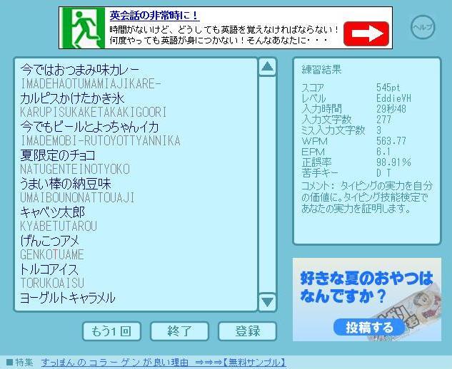 c0111695_18183397.jpg