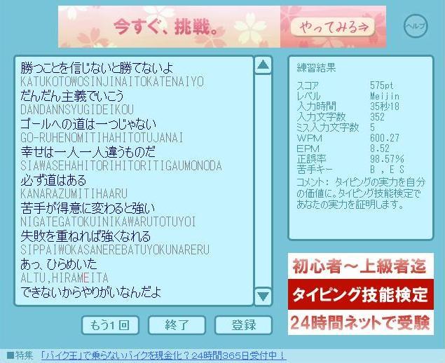c0111695_1825744.jpg