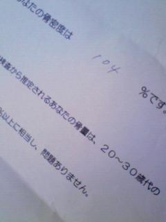 b0081503_15564574.jpg