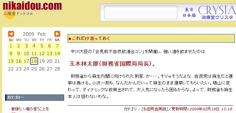 f0191205_14403866.jpg