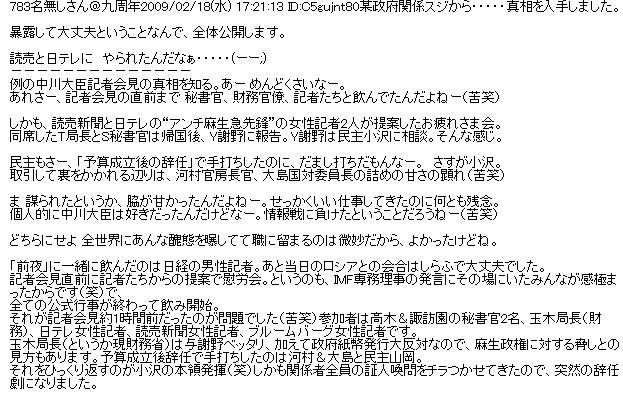 f0191205_19244136.jpg
