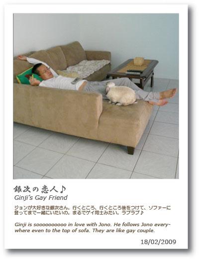 b0038810_17593141.jpg